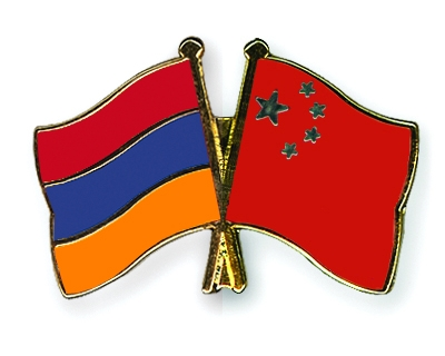 http://www.crossed-flag-pins.com/Friendship-Pins/Armenia/Flag-Pins-Armenia-China.jpg
