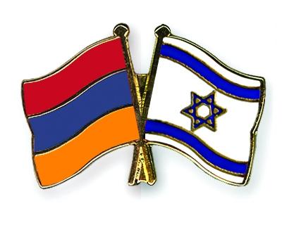 http://www.crossed-flag-pins.com/Friendship-Pins/Armenia/Flag-Pins-Armenia-Israel.jpg