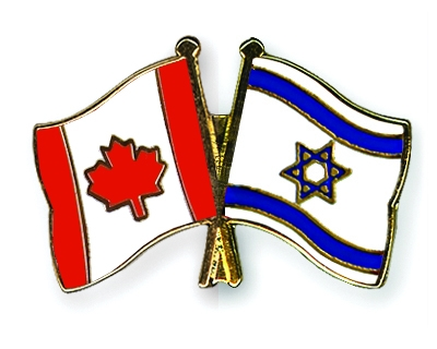 how to call to israel from canada