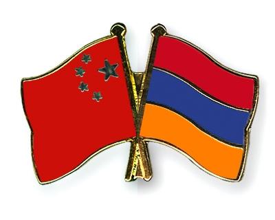 http://www.crossed-flag-pins.com/Friendship-Pins/China/Flag-Pins-China-Armenia.jpg