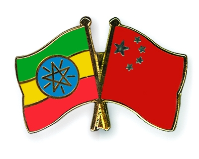 china flag image. Crossed-Flag-Pins Ethiopia