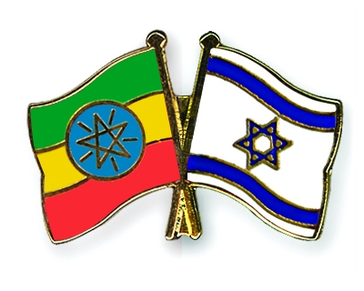 https://www.crossed-flag-pins.com/Friendship-Pins/Ethiopia/Flag-Pins-Ethiopia-Israel.jpg