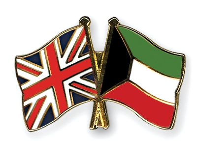 Crossed-Flag-Pins Great-Britain Kuwait
