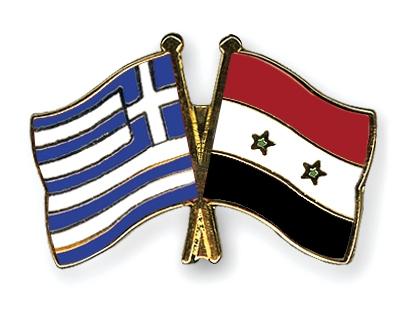 [Rencontre] Damas Flag-Pins-Greece-Syria