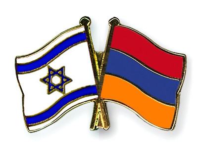 http://www.crossed-flag-pins.com/Friendship-Pins/Israel/Flag-Pins-Israel-Armenia.jpg