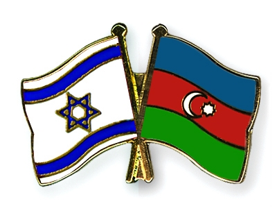 http://www.crossed-flag-pins.com/Friendship-Pins/Israel/Flag-Pins-Israel-Azerbaijan.jpg