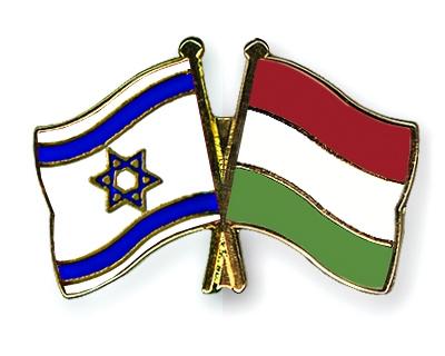 Risultati immagini per hungary israel