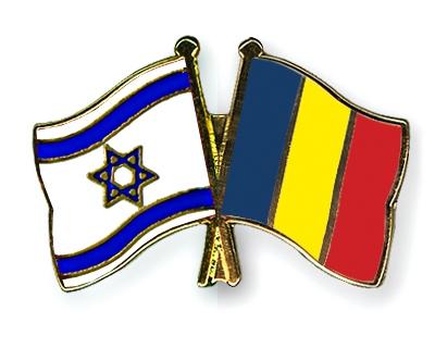 Jeruzsálem státusza – Románia egyelőre nem helyezi át izraeli nagykövetségét