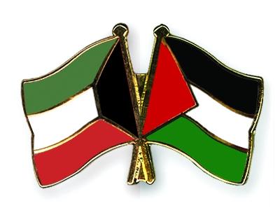 Flag Pins Kuwait Palestine