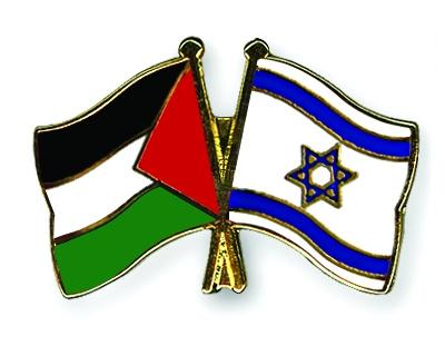 https://www.crossed-flag-pins.com/Friendship-Pins/Palestine/Flag-Pins-Palestine-Israel.jpg