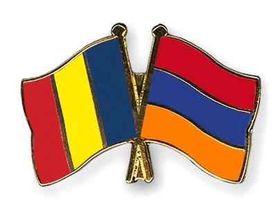 http://www.crossed-flag-pins.com/Friendship-Pins/Romania/Flag-Pins-Romania-Armenia.jpg