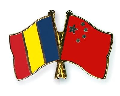 http://www.crossed-flag-pins.com/Friendship-Pins/Romania/Flag-Pins-Romania-China.jpg