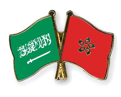 hong kong flag. Saudi-Arabia-Hong-Kong.jpg