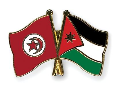 boutique jordan tunis