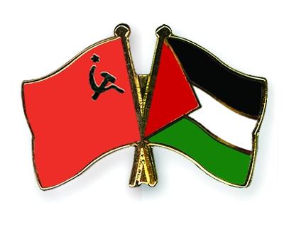 Risultati immagini per URSS and Palestine