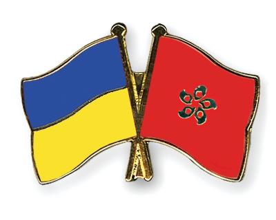 hong kong flag. Pins-Ukraine-Hong-Kong.jpg