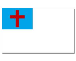 Animated Flags Christians Flag