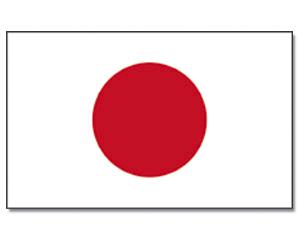 Flag Japan static