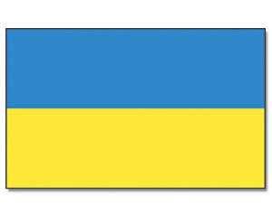 Flag Ukraine static