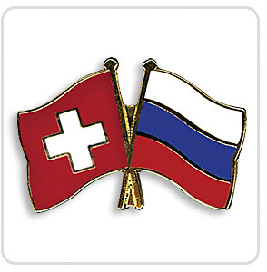 Crossed Flag Pins Switzerland-Russia