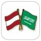 crossed-flag-pins-special-offer-Austria-Saudi-Arabia