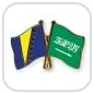 crossed-flag-pins-special-offer-Bosnia-and-Herzegovina-Saudi-Arabia