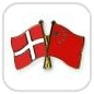 crossed-flag-pins-special-offer-Denmark-China