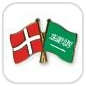 crossed-flag-pins-special-offer-Denmark-Saudi-Arabia