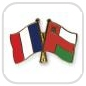 crossed-flag-pins-special-offer-France-Oman