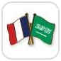 crossed-flag-pins-special-offer-France-Saudi-Arabia