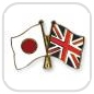 crossed-flag-pins-special-offer-Japan-Great-Britain