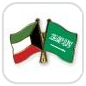 crossed-flag-pins-special-offer-Kuwait-Saudi-Arabia