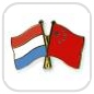 crossed-flag-pins-special-offer-Luxembourg-China