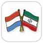 crossed-flag-pins-special-offer-Luxembourg-Iran