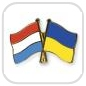 crossed-flag-pins-special-offer-Luxembourg-Ukraine