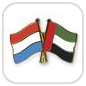 crossed-flag-pins-special-offer-Luxembourg-United-Arab-Emirates