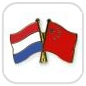 crossed-flag-pins-special-offer-Netherlands-China
