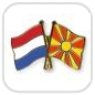 crossed-flag-pins-special-offer-Netherlands-Macedonia
