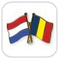 crossed-flag-pins-special-offer-Netherlands-Romania