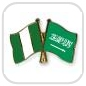 crossed-flag-pins-special-offer-Nigeria-Saudi-Arabia