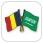 crossed-flag-pins-special-offer-Romania-Saudi-Arabia