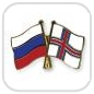 crossed-flag-pins-special-offer-Russia-Faeroe-Islands
