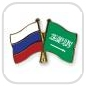 crossed-flag-pins-special-offer-Russia-Saudi-Arabia
