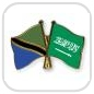 crossed-flag-pins-special-offer-Tanzania-Saudi-Arabia