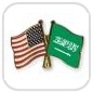 crossed-flag-pins-special-offer-USA-Saudi-Arabia