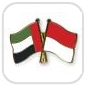 crossed-flag-pins-special-offer-United-Arab-Emirates-Indonesia
