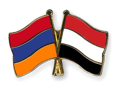 Crossed Flag Pins Armenia-Yemen