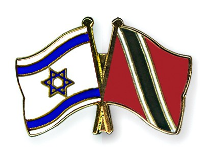 Crossed Flag Pins Israel-Trinidad-and-Tobago