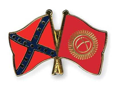 Crossed Flag Pins Confederate-battle-Kyrgyzstan