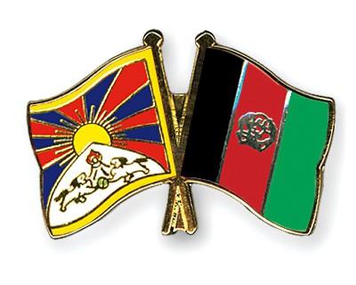 Crossed Flag Pins Tibet-Afghanistan